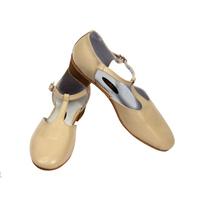 Туфли народные полуоткрытые (бежевые)