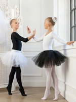 Юбка-пачка для девочек SGN201494 Arina Ballerina