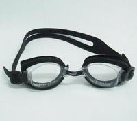 """Очки для плавания """"ARUCA"""" VG56-B (В4-171)"""