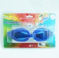 Очки для плавания 118 (В4-284)