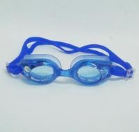 Очки для плавания AF607 (06300)