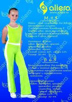 Майка для девочек М 9.3