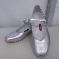 Туфли для народных танцев (серебро)
