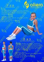 Топ для девочек Т 5.3